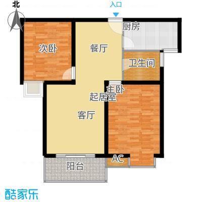 中惠新城93.00㎡面积9300m户型