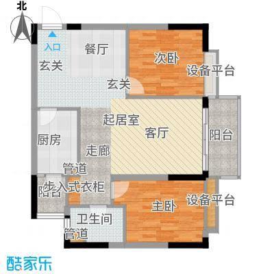 九龙1号94.00㎡C栋标准层04面积9400m户型