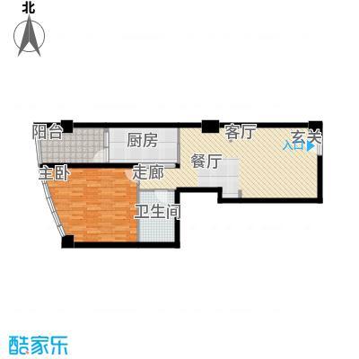 碧云公馆77.00㎡A2 1房2厅1卫户型