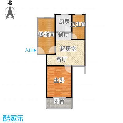龙源星城60.00㎡一房一厅一卫-65平方米-14套户型