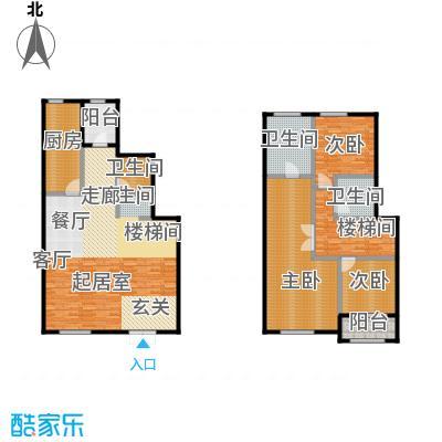 绿城・玉兰花园・臻园191.00㎡A3户型3室2厅3卫