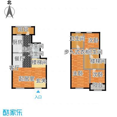 绿城・玉兰花园・臻园192.00㎡A2户型3室2厅3卫