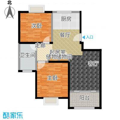 圣鑫苑户型2室1卫