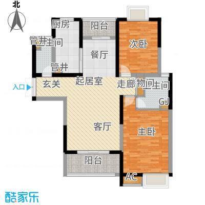 中星怡景花园90.00㎡房型: 二房; 面积段: 90 -100 平方米;户型
