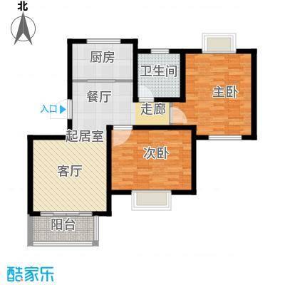 繁荣华庭84.37㎡户型2室1卫1厨