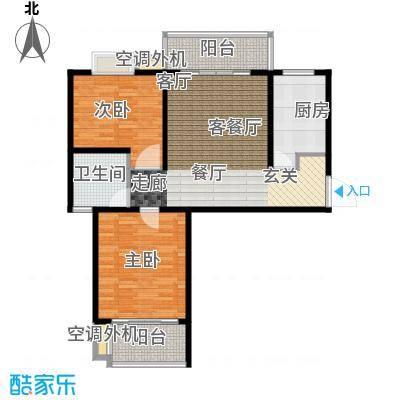 上域(逸庭苑)E1 87.13平米户型
