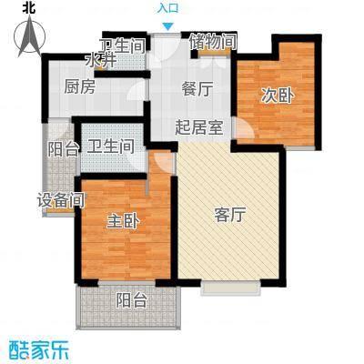 绿洲香岛花园(绿洲长岛花园五期)户型2室2卫1厨
