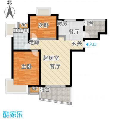 九城湖滨国际公寓86.00㎡B1户型2室2厅1卫