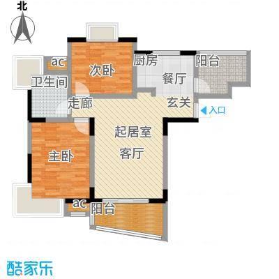九城湖滨国际公寓80.00㎡二房二厅一卫-86-89平方米-126套户型