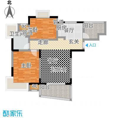 九城湖滨国际公寓86.00㎡二房二厅一卫,面积约88平方米户型