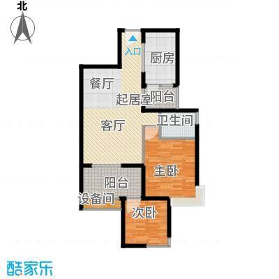 沿海丽水馨庭二期公寓C型2房2厅1卫户型