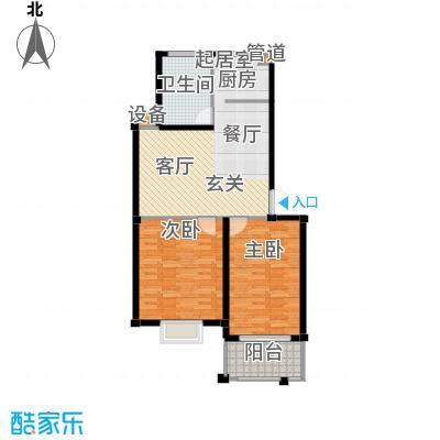 名门世家四期两房一厅一卫 双南户户型