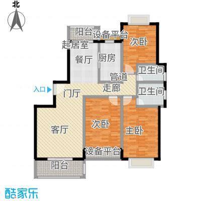 新都花园二期120.00㎡房型: 三房; 面积段: 120 -137 平方米;户型