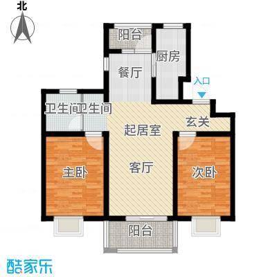 郁金香庭95.33㎡户型2室1卫1厨