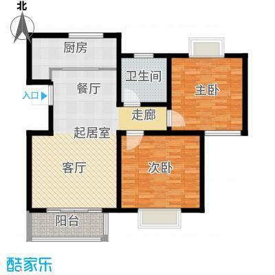 繁荣华庭94.15㎡L2户型2室1卫1厨