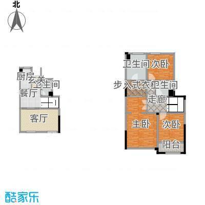 绿城玉兰公馆D3-户型3室2厅3卫1厨