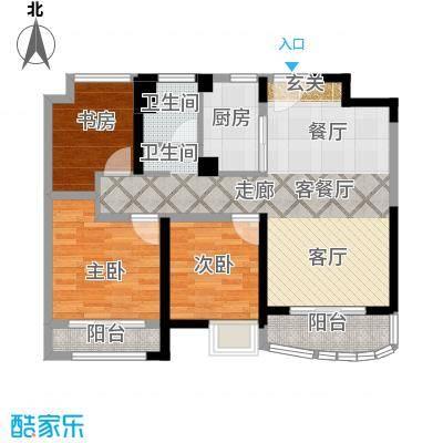 浦东颐景园A1户型3室1厅1卫1厨