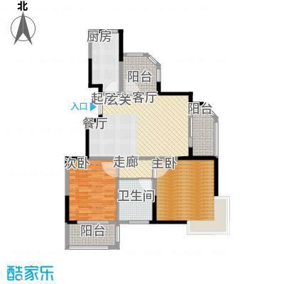 旭辉玫瑰湾A1温莎公爵2+型公寓房户型2室1卫1厨