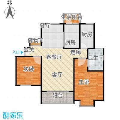 仁恒运杰河滨花园房型户型2室1厅1卫2厨