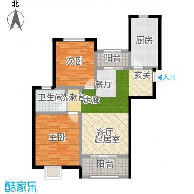 虹桥宝龙城B1户型2室1卫1厨
