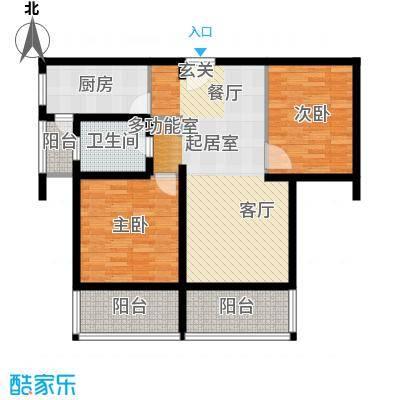 虹桥宝龙城C2户型2室1卫1厨