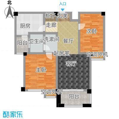 兆地尊庭83.00㎡F户型2室2厅1卫