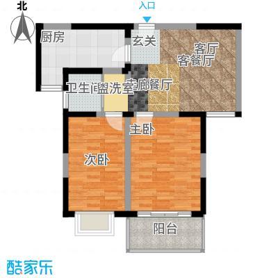 西郊美德苑--54套户型2室1厅1卫1厨