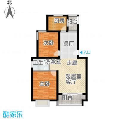 北港和景苑2房2厅1卫,面积约95平方米户型