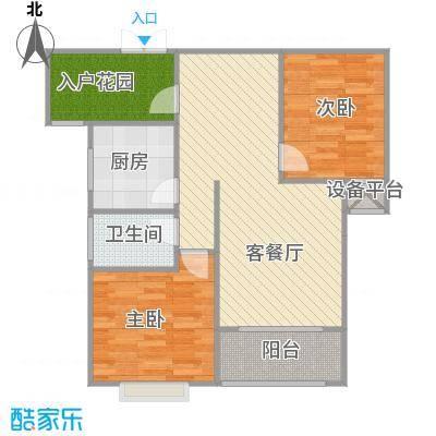 庐江中心城A2+改后户型