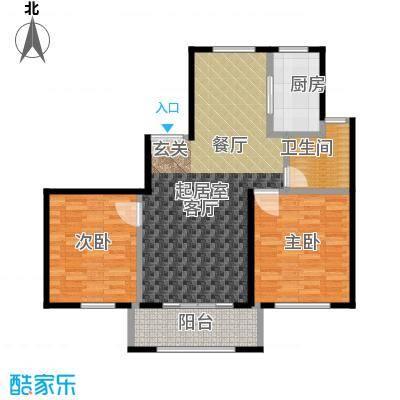 宝华海尚郡领户型2室1卫1厨