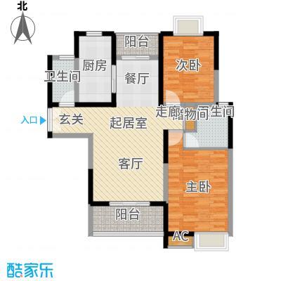 中星怡景花园100.00㎡房型: 二房; 面积段: 100 -110 平方米;户型