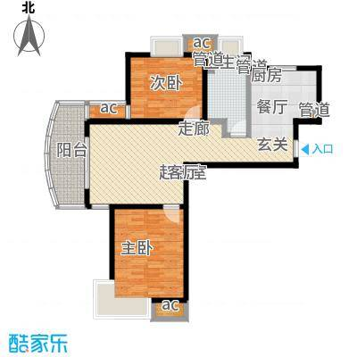 九城湖滨国际公寓90.00㎡B4户型图户型2室2厅1卫