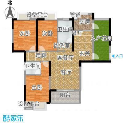 东城国际133.27㎡2号楼C户型