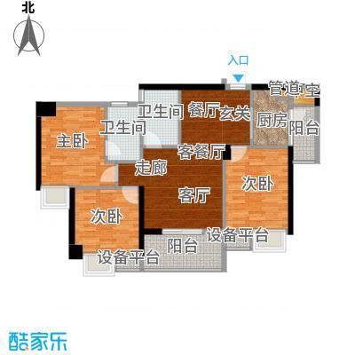 东城国际118.86㎡1号楼G户型