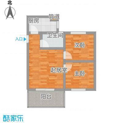 伴山丽景53.98㎡一期1-8#楼标准层A3户型