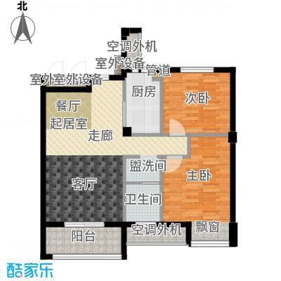 天瑞公馆86.34㎡7#楼(1)H户型