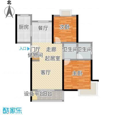 东方听潮豪园89.16㎡32、33、38-43号01户型2室2卫1厨