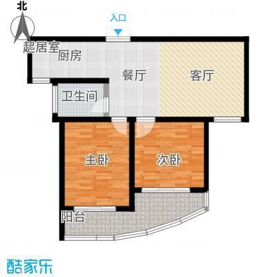 华新家园82.00㎡A2/A3/A7-2户型