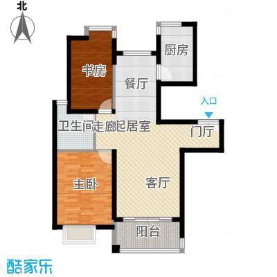 新虹桥雅苑青浦房地(2009)预字0405号---42套户型2室1卫1厨