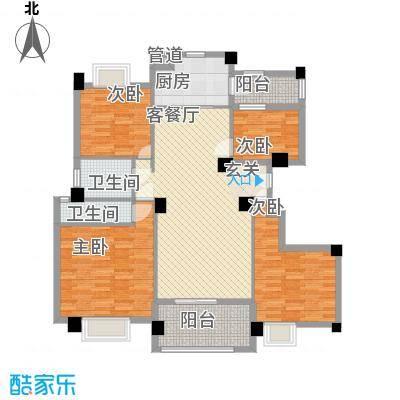 安阳碧桂园141.00㎡花园电梯洋房141m²户型