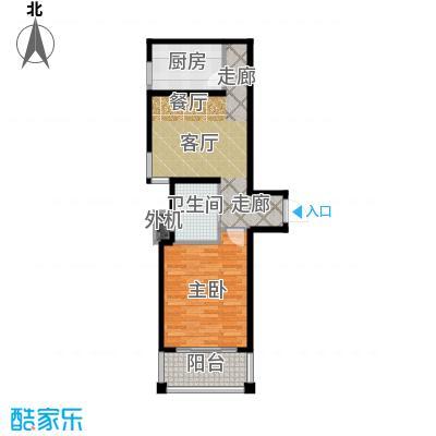 海尚墅林苑61.67㎡E户型1室1厅1卫户型1室1厅1卫