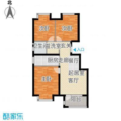 荣盛阳光逸墅95.97㎡4、6号楼B户型