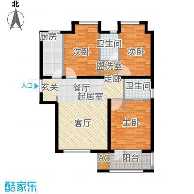 荣盛阳光逸墅97.41㎡3、8号楼C户型