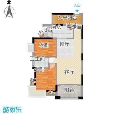 龙光阳光海岸93.00㎡龙光・阳光海岸山海湖观邸D5栋-2A户型