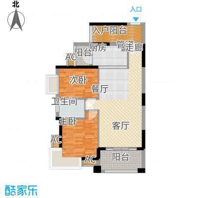 龙光阳光海岸93.00㎡龙光・阳光海岸山海湖观邸D5栋2A户型