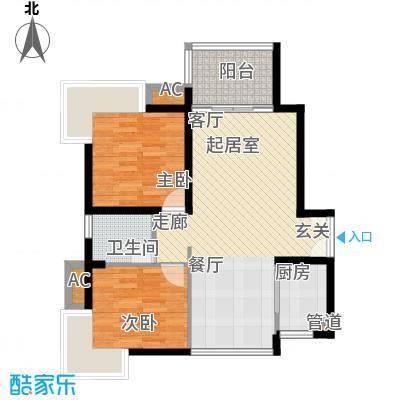 海韵陵河假日77.79㎡海韵・陵河假日二期4户型