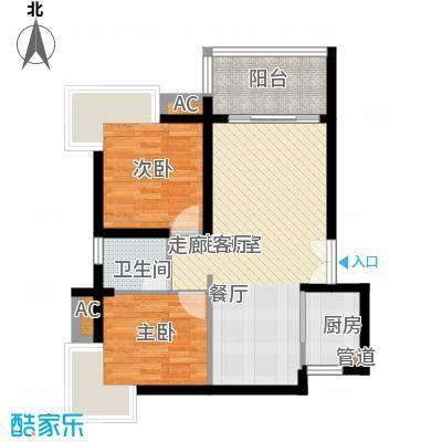 海韵陵河假日80.21㎡海韵・陵河假日2-C户型