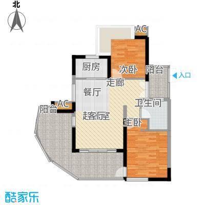 鲁能三亚湾94.98㎡美丽五区C楼平面图-c3户型