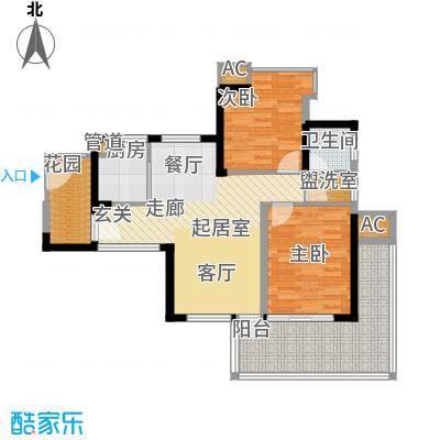 鲁能三亚湾91.64㎡美丽五区B3楼奇数层b3-1户型
