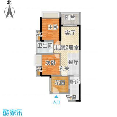 京海成鹿港溪山京海成・鹿港溪山2-3-4栋户单A4户型